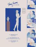 Yumi Zouma Poster_Tour
